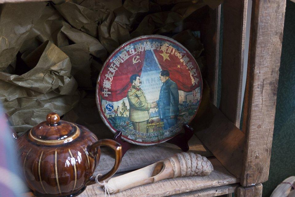 ancienne boite à thé Chine et Russie