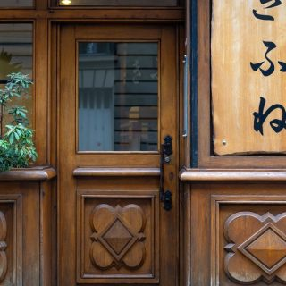 façade restaurant kifune