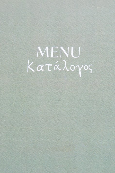menu du grand café d athenes